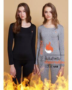 449 Thermal Heattech ชั้นในสำหรับเก็บความร้อน